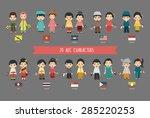 set of 20 asian men and women... | Shutterstock .eps vector #285220253