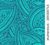 turkish ornament    seamless... | Shutterstock .eps vector #285300713