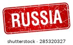 russia red stamp isolated on... | Shutterstock .eps vector #285320327