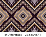 abstract geometric  ethnic... | Shutterstock .eps vector #285564647
