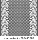 White Lace. Vertical Seamless...