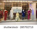 06th june 2015 gurgaon delhi... | Shutterstock . vector #285702713