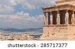 a caryatid   is a sculpted... | Shutterstock . vector #285717377