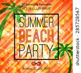 summer party typographical... | Shutterstock .eps vector #285728567