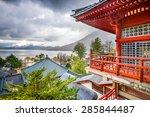 nikko  japan viewed in the...