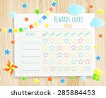 kids rewards chart with... | Shutterstock .eps vector #285884453