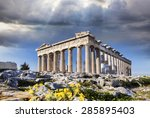 parthenon temple with spring... | Shutterstock . vector #285895403