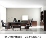 vip office furniture   Shutterstock . vector #285930143
