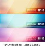 set of flat gradient background....   Shutterstock .eps vector #285963557
