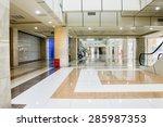 hospital interior | Shutterstock . vector #285987353