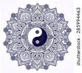 yin and yang tao mandala...   Shutterstock .eps vector #285994463
