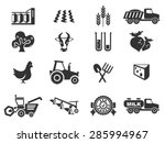agricultural icon | Shutterstock .eps vector #285994967