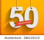 50 anniversary numbers with... | Shutterstock .eps vector #286110113