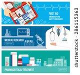 medical banner set on emergency ... | Shutterstock .eps vector #286115363