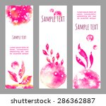 vector watercolor banners with...   Shutterstock .eps vector #286362887