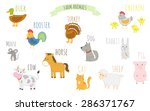 cute farm animals with names ... | Shutterstock .eps vector #286371767