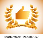 approved seal design  vector...