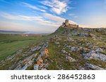 ruins of ancient enisala royal... | Shutterstock . vector #286452863