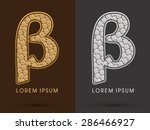 beta  abstract font  text ... | Shutterstock .eps vector #286466927