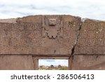 Viracocha Gate Of The Sun  ...