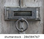 Old Pewter Letterbox