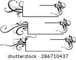 vector set  calligraphic design ... | Shutterstock .eps vector #286710437