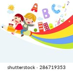 vector illustration of cute two ... | Shutterstock .eps vector #286719353
