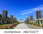 chinese temple and golden... | Shutterstock . vector #286722677