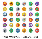 flat school icons on circles... | Shutterstock .eps vector #286797383