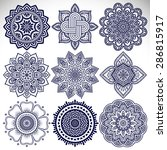 mandalas. vintage decorative... | Shutterstock .eps vector #286815917