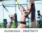 attractive woman does crossfit... | Shutterstock . vector #286876673