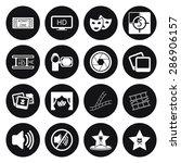 vector illustration of cinema... | Shutterstock .eps vector #286906157