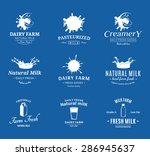 set of vector milk logos ... | Shutterstock .eps vector #286945637