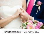 hands of the bride and groom | Shutterstock . vector #287340167