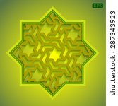 arabic islamic pattern arch... | Shutterstock .eps vector #287343923