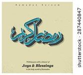 arabic calligraphy text ramazan ...   Shutterstock .eps vector #287440847