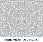 islamic ornament grey vector...