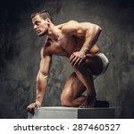 bodybuilder guy posing on white ... | Shutterstock . vector #287460527