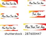 vector set  calligraphic design ... | Shutterstock .eps vector #287600447