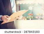 cake store owner | Shutterstock . vector #287843183
