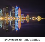 Stock photo doha skyline night scene the capital city of qatar 287888837