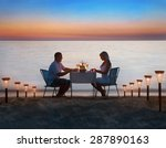 loving couple share a romantic... | Shutterstock . vector #287890163