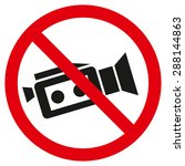 sign of prohibition of video...