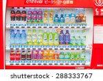 tokyo  japan   may 29   2015 ... | Shutterstock . vector #288333767