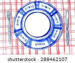 flatware on the table. raster... | Shutterstock . vector #288462107