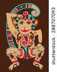 line art drawing of ethnic...   Shutterstock . vector #288707093