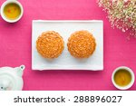 chinese famous food  mooncakes... | Shutterstock . vector #288896027