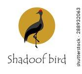 logo shadoof bird | Shutterstock .eps vector #288932063