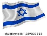 israel flag flag | Shutterstock .eps vector #289033913
