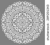 mandala  tribal ethnic ornament ... | Shutterstock .eps vector #289201343